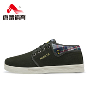 Kang stepping men's winter new style canvas shoes in Korean tidal shoes leisure shoes lightweight breathable shoe