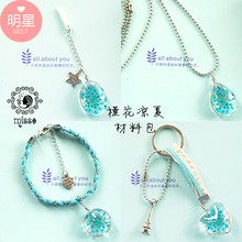 Original park flower is cool in the summer time gem ornament materials package necklace bracelet dried flowers silver