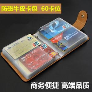 施沛森<span class=H>卡包</span>女式真皮卡片包 韩国多卡位牛皮名片包 男士商务名片夹