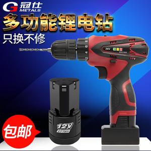 冠仕12V充电式电钻手电钻锂电池钻手电转冲电钻电动螺丝刀家用