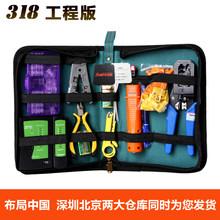 Оборудование для прокладки сетей > Набор инструментов.