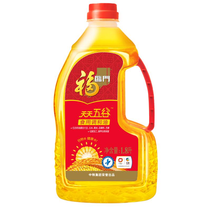 ~天貓超市~福臨門  天天五穀食用調和油1.8L 瓶 健康食用油