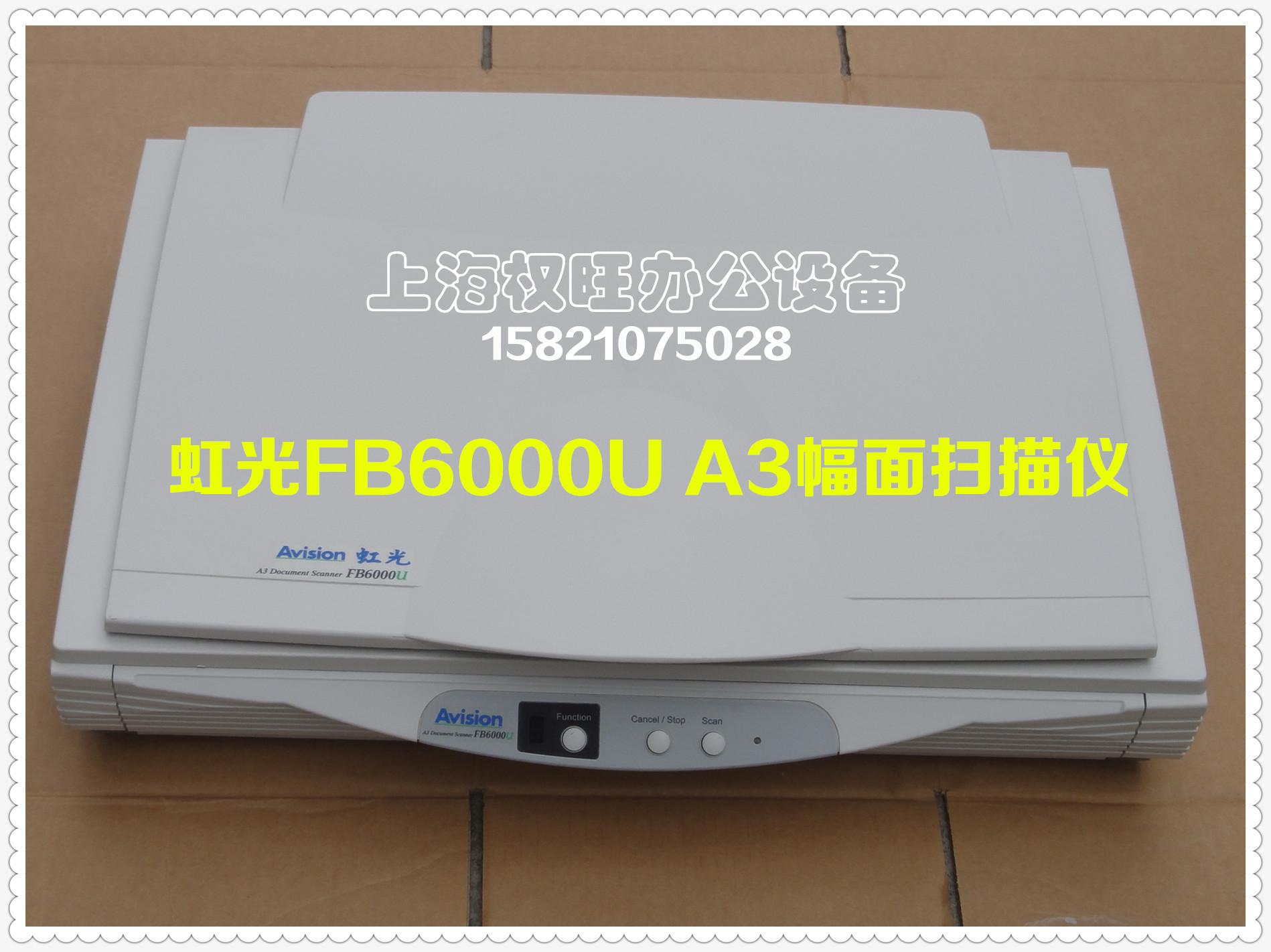 Сканеры Артикул 524371413478