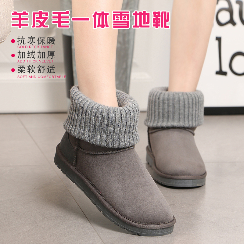 Winter snow boots womens sheep fur integrated short tube Korean Short Boots flat heel thickened warm cotton shoes waterproof womens shoes