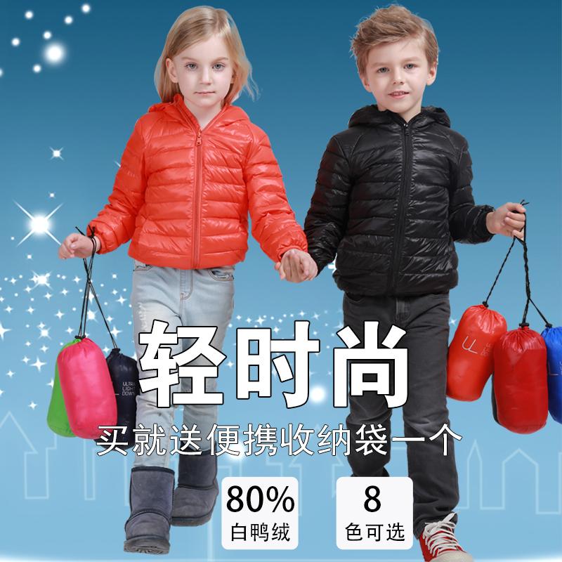 Сезон уборки ребятишки мальчиков и девочек, куртка корейский ребенок тонкий теплый вниз пальто небольшой ребенок закрытый волна