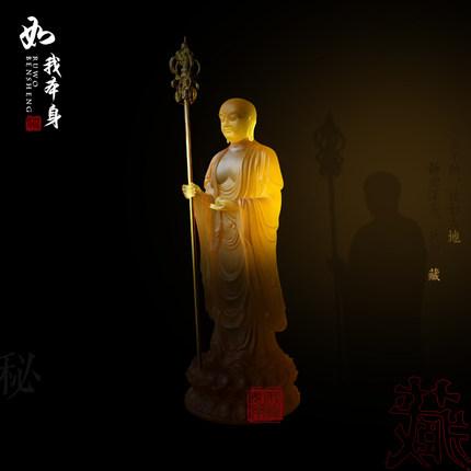 南无地藏王菩萨像 琉璃站地藏菩萨像 琉璃佛像 琉璃地藏王菩萨