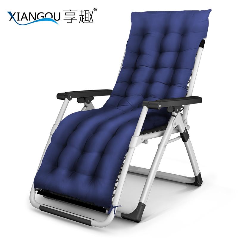 享趣折疊椅午休躺椅辦公室可折疊沙灘椅 椅靠椅夏天家用午睡椅