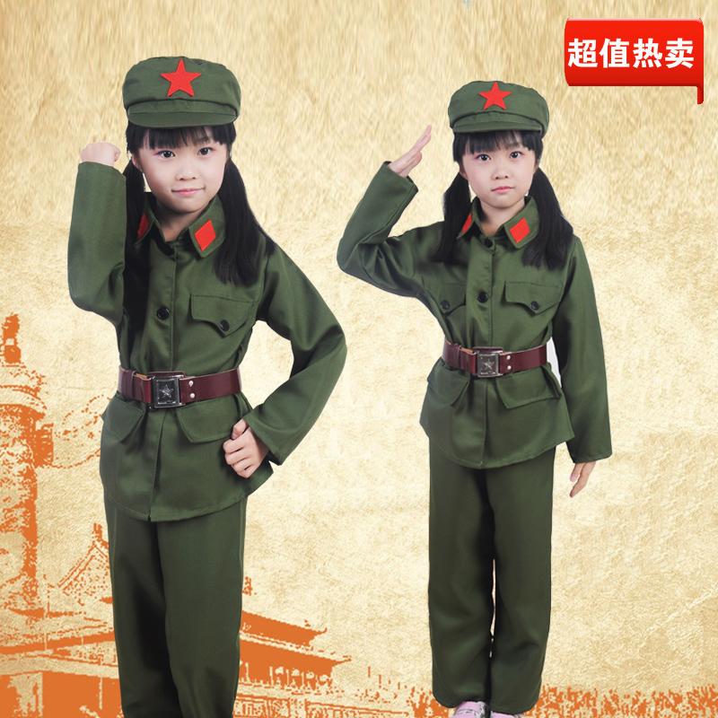 Военная униформа разных стран мира Артикул 45116407457