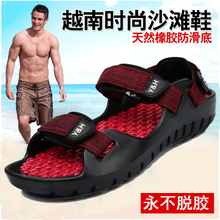 The new 2015 summer Vietnam breathable men slippers male antiskid Velcro cool sandals movement to Rome