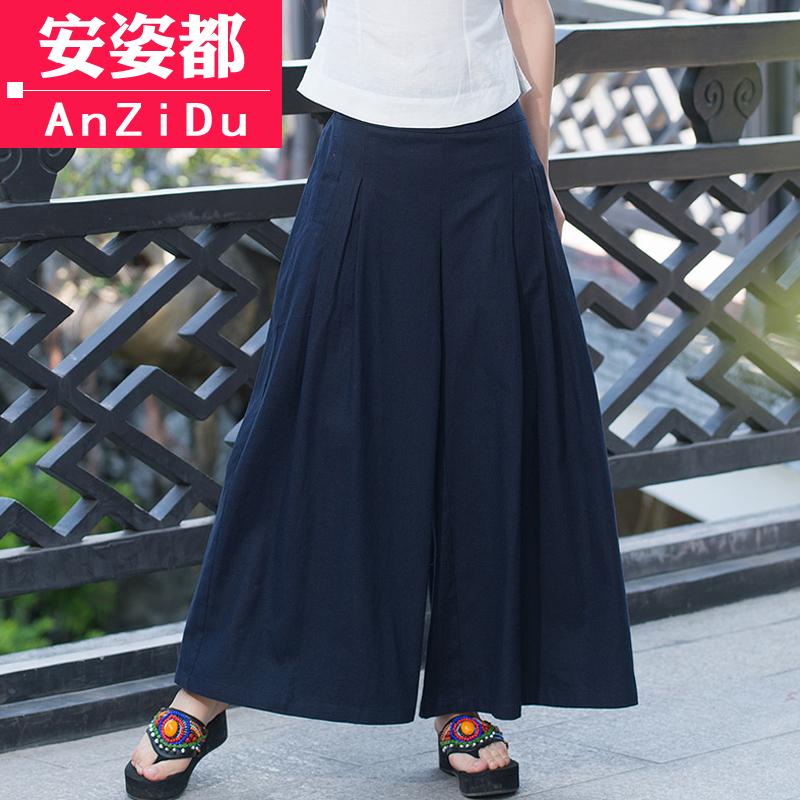 2018夏季新款民族风女装棉麻阔腿裤女夏裤裙裙裤宽松休闲亚麻裤子