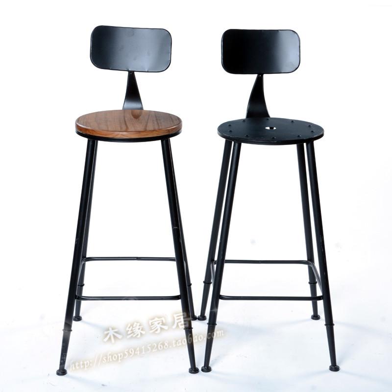 复古铁艺家用酒吧吧台凳高脚椅家用吧椅高吧凳前台靠背椅实木凳子