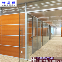 Ka Archer Poetry Office partition double-layer tempered glass high partition wall aluminum alloy high partition Shanghai