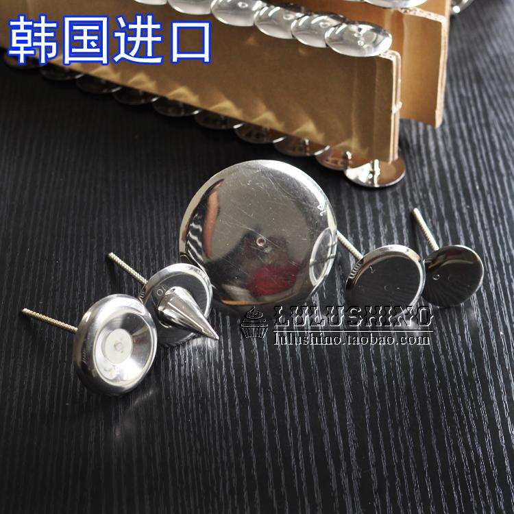 韩式裱花专用 裱花花钉 各种尺寸 特殊花钉 5款可选
