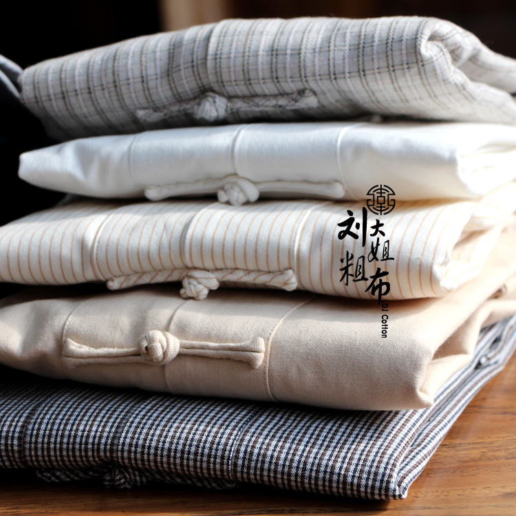 正宗纯棉老粗布手工盘扣长袖唐装民族服装中式服装男装包邮