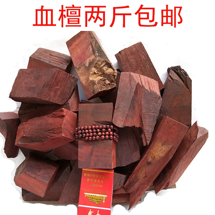 Другие материалы для шитья / Лоскуты кожи Артикул 530254897360