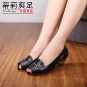 2015 new Tillie cool foot leather simple Korean temperament low side air slide casual mother fish sandals