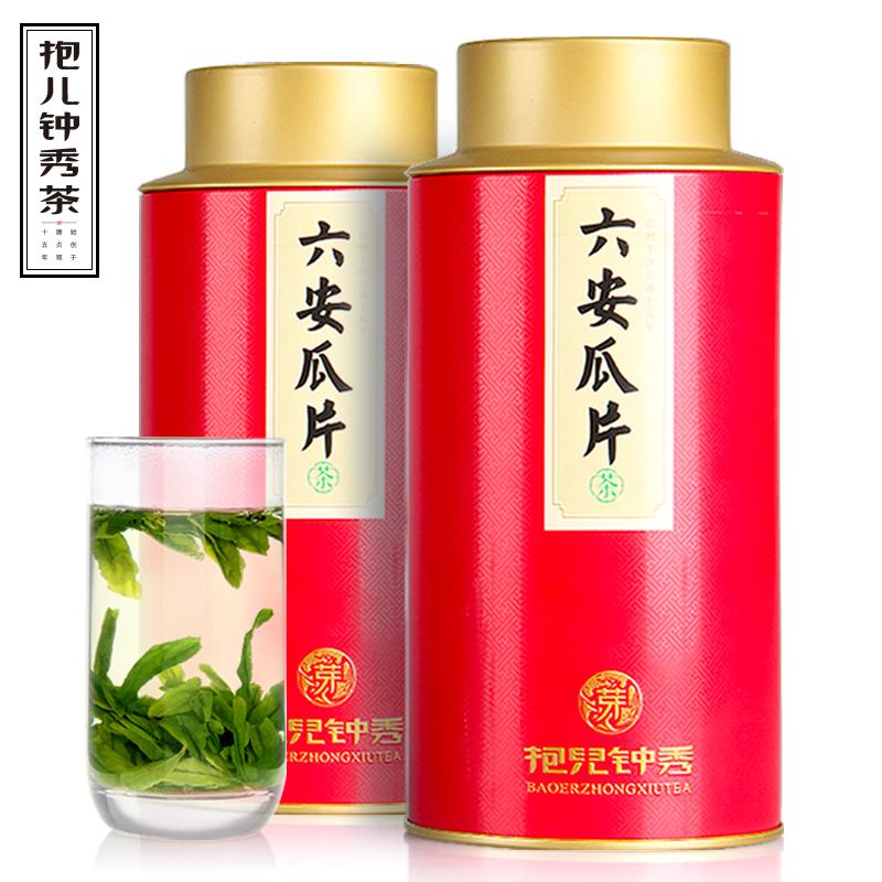 六安瓜片2016新茶雨前一級農家 綠茶濃香瓜片 罐裝茶葉250g