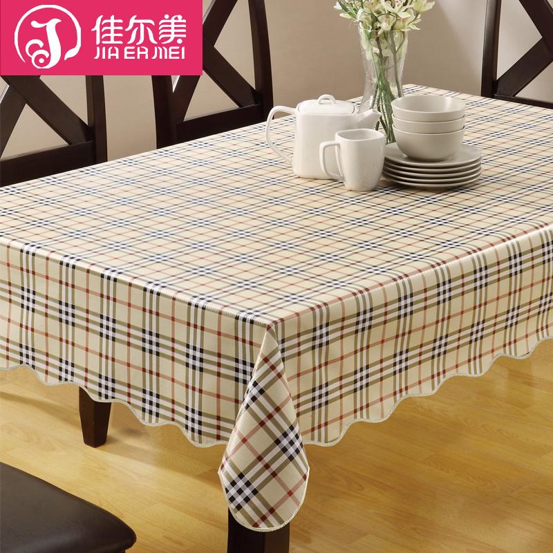 佳爾美pvc餐桌布藝茶幾桌布防水防燙軟玻璃歐式台布長方形水晶板
