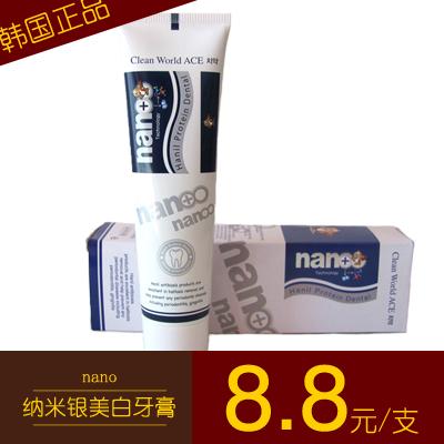 原�b�M口正品 nano亮白 �{米�y 美白牙膏 超大管 去口臭/除��味