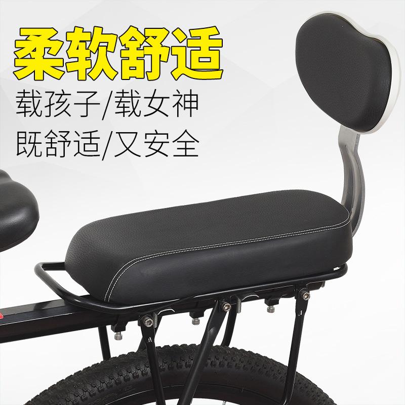 自行車後坐墊 單車後座墊山地車 自行車貨架坐墊 電動車後坐墊