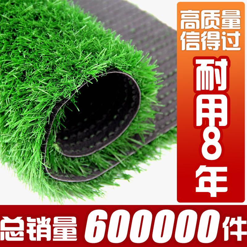 加密人造草坪幼儿园阳台假草皮户外绿色仿真塑料室内地毯垫子装饰