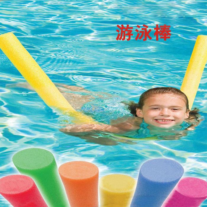 Плавать палка поплавок скрытая палка поплавок доска ребенок играть вода поплавок стержень детский сад обучение фитнес лапша палка цвет палка