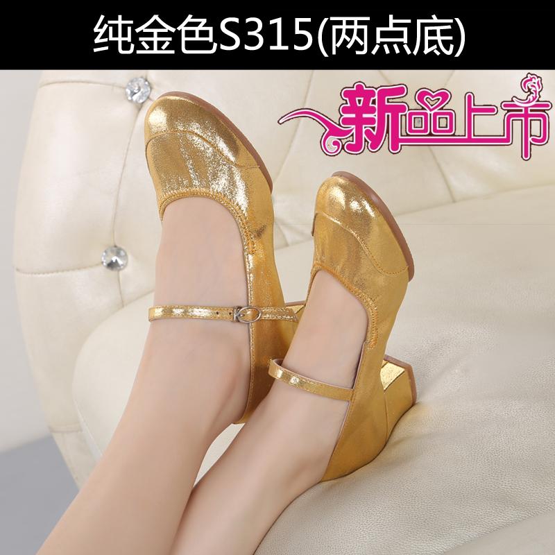 Современный обувь женщина лето для взрослых в среде танцы обувной специальность мягкое дно воздухопроницаемый платить дружба обувь современный кадриль протектор обувной