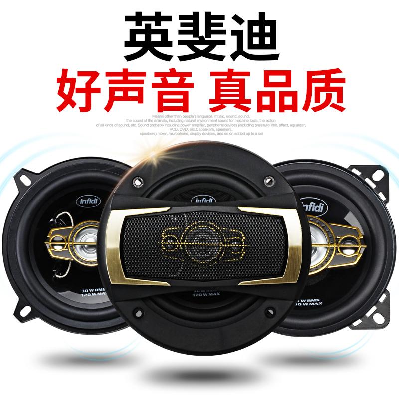Автомобиль звук динамик 4 дюймовый 5 дюймовый 6 дюймовый 6.5 дюймовый автомобиль динамик коаксиальный ремонт все частота в тяжелая низкая звук высокие частоты глава