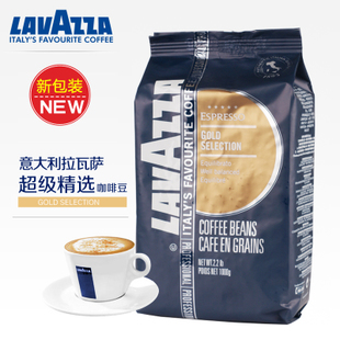 Cheap imported Italian coffee beans Lavazza coffee beans Lavasa Gold Gold Selection