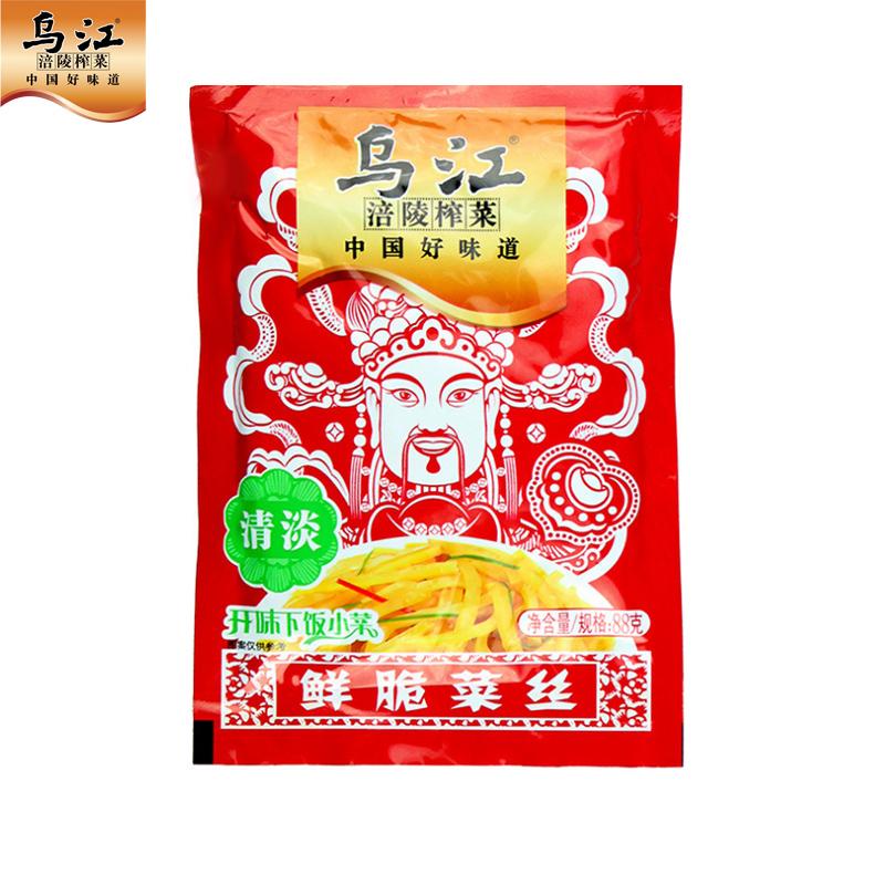烏江涪陵榨菜鮮脆菜絲88g^~10袋下飯菜鹹菜清淡清爽榨菜絲