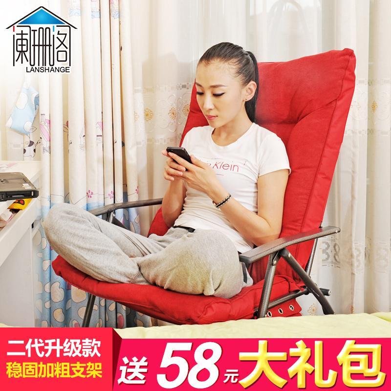 闌珊閣 可躺電腦椅家用電競椅遊戲椅宿舍懶人座椅辦公折疊椅子