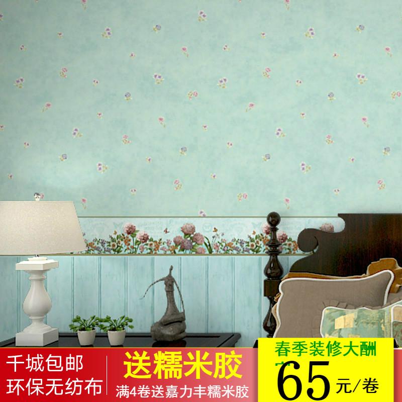 Синий свежий американский страна небольшой сад никаких цветов тканые ткани обои теплый спальня гостиная фон стена бумага AB издание
