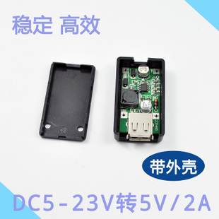 DC DC step down module ultra KIS3R33S 12V switch 5V buck buck module 18V solar panel 5V3A