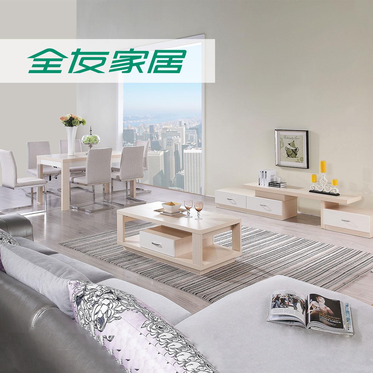 Собирать все друг домой частное гостиная большие пакеты современный простой 1 стол 4 стула + телевизионный шкаф + кофейный столик сочетание 120026