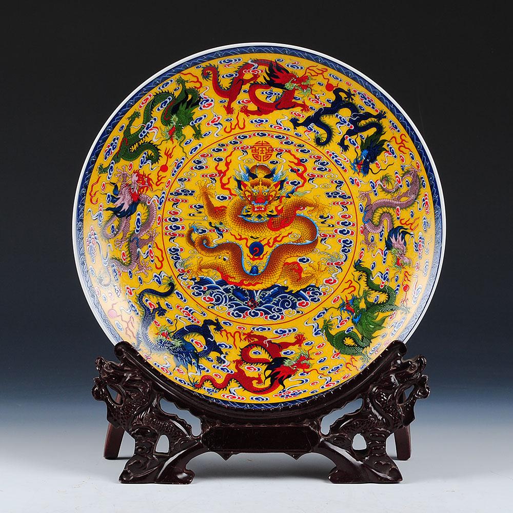 景德鎮陶瓷器 九龍圖風水招財掛盤裝飾盤子 中式客廳裝飾擺件