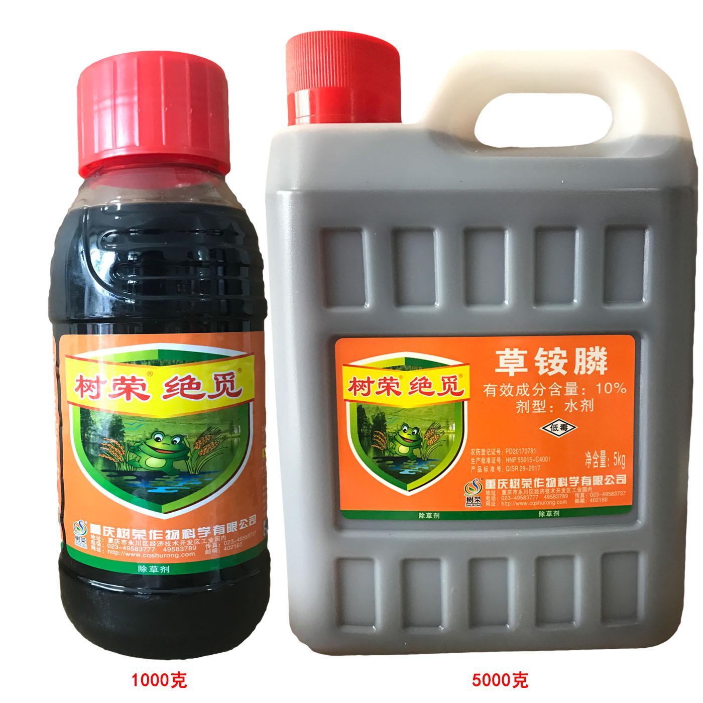 10%草铵膦草铵磷草胺磷  绝觅 果园牛筋草小飞蓬除草剂1000克