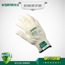 Nomex High temperature Resistant gloves SF0203