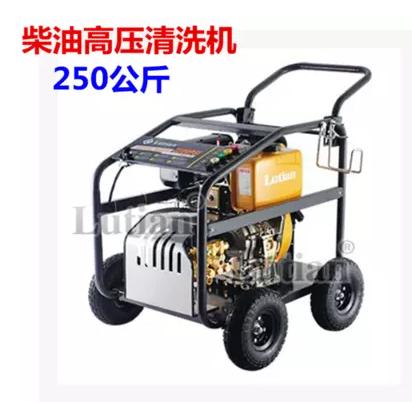 绿田绿霸15D 28 7A 18D35 36 10C柴油高压清洗机洗车泵疏通机