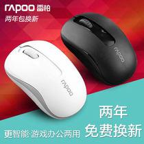 雷柏M217无线鼠标笔记本台式电脑无限鼠标省电正品游戏可爱白色