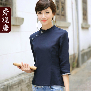 Show concept Tang ancient Chinese women s cotton jacket Pankou ethnic Chinese wind retro costume sleeve blouses