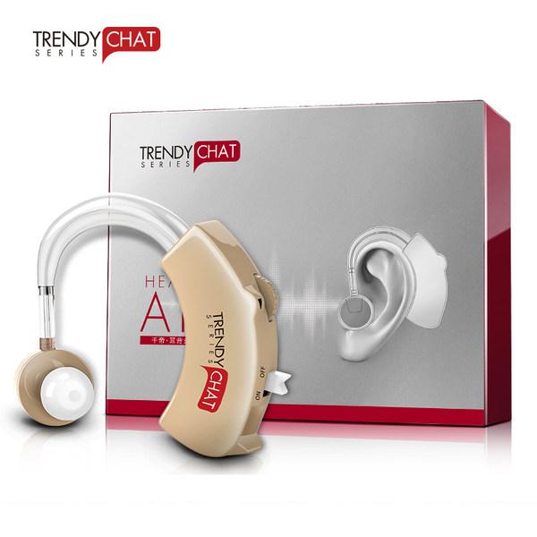 千帝 HS-93 无线耳背式助听器 优惠券折后¥48包邮(¥258-210)