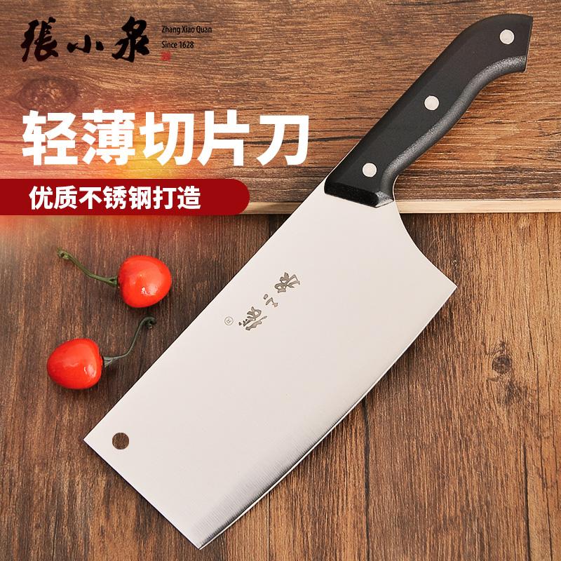 Чжан весна нержавеющей стали китайский стиль домой кухня инструмент нарезанный нож шеф-повар вырезать кухонные ножи вырезать мясо продолжительный край прибыль