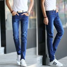 Autumn jeans male Youth dark blue jeans bigger sizes and feet Han edition pencil pants elastic cultivate one's morality men's tide