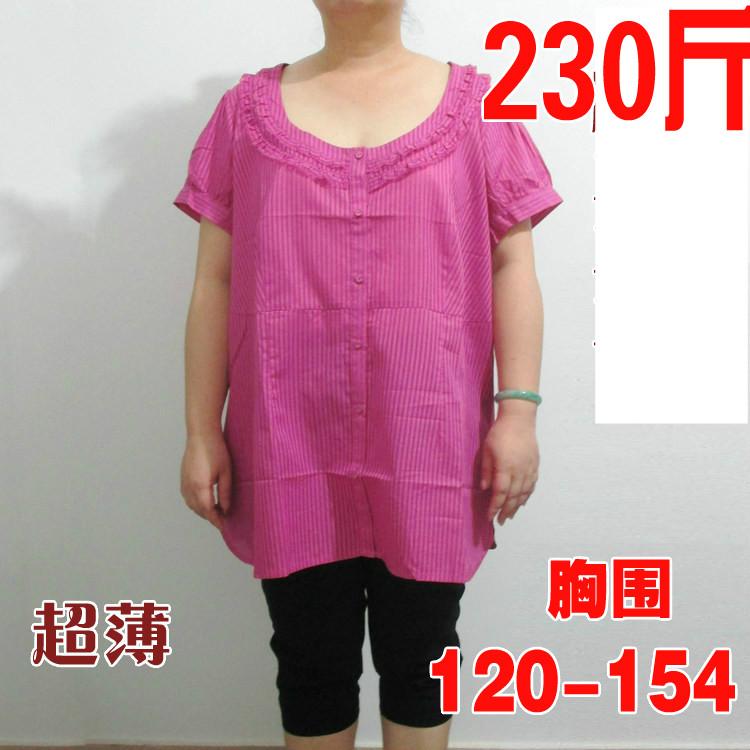 200斤短袖衬衫胖mm肥婆夏女装宽松特大码妈妈装250超大号上衣中年