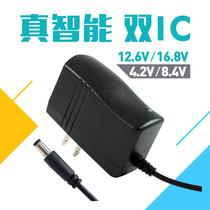 伏电池充电器16.8手电钻充电器16.8V电钻电池充电器12V