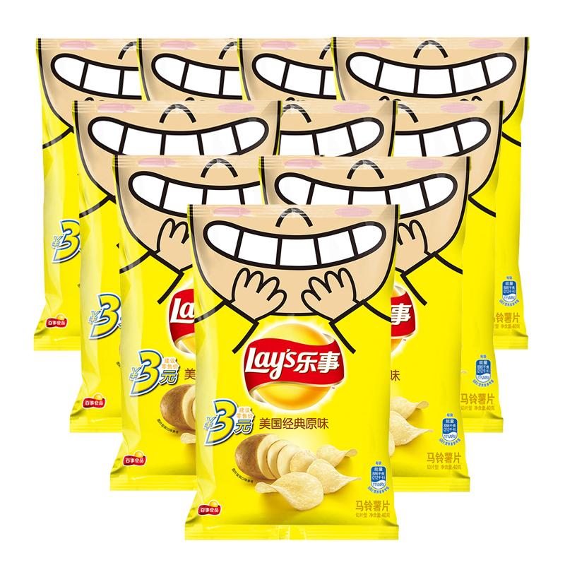 ~天貓超市~百事食品樂事薯片美國 原味40g 新老包裝替換中