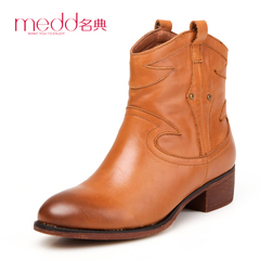 Medd name code 2014 Winter new European winds head square with Martin boots, boots fashion winter boots 862209