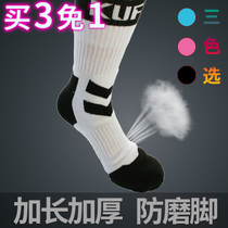 Roller skating socks adult children male and female thickening extended breathable professional pattern roller skating socks Skating skates
