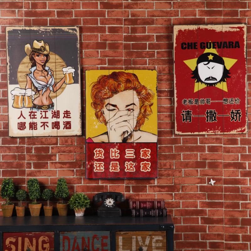 複古木版畫酒吧壁畫牆掛家居客廳壁掛 裝飾畫咖啡店牆飾裝飾品
