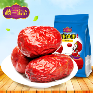 Loulan sweet words _ First Hetian jujube jujube a 500g 2015 New Wada date Junzao